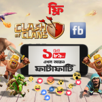 Robi 1Gb Pack 89 Tk With Free Facebook, Clash of Clans, Clash Royale & Boom Beach