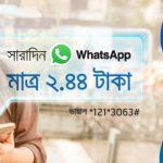 Grameenphone Bring WhatsApp Messaging Daily Pack