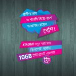Buy Xiaomi Android Phone With Grameenphone GET 10 GB Free Internet