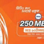 Banglalink IMO internet pack Only 10 TK