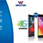 Buy Walton 4G handset Get Free 18GB Internet Data On grameenphone