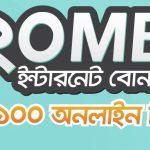 Banglalink Internet Data Bonus For Recharge 100 Taka