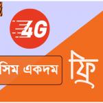 Buy Internet Pack worth 99 Taka Get Free Banglalink 4G SIM Replacement